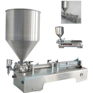 honey bottling machine 0086-15890067264
