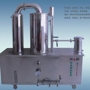 Original taste honey concentrator 0086-15890067264