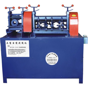wire or cable stripping machine