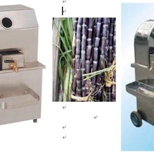 sugarcane juicer 0086-15890067264