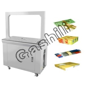 GL series auto strapping machine  0086-15890067264