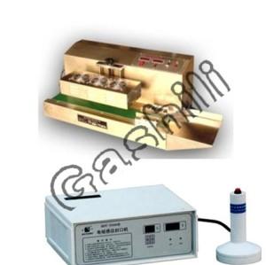 induction sealer  0086-15890067264