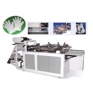 plastic glove making machine 0086-15890067264