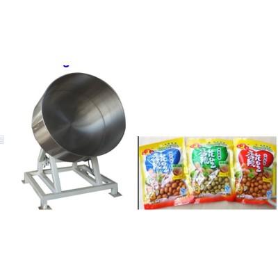 Peanut coating machine 0086-15890067264