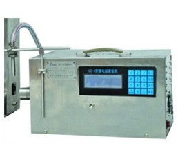 microcomputer automatic honey fillling machine