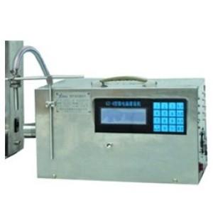 microcomputer automatic honey fillling machine