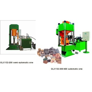 metal block making machine from scrap 0086-15890067264