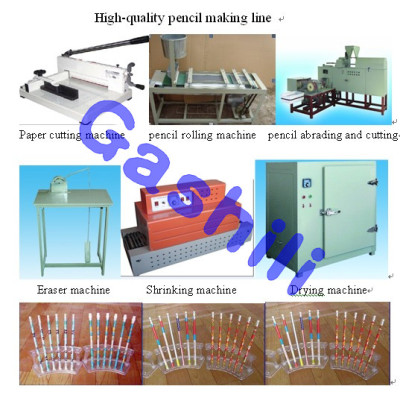 paper pencil making line 0086-13939083462