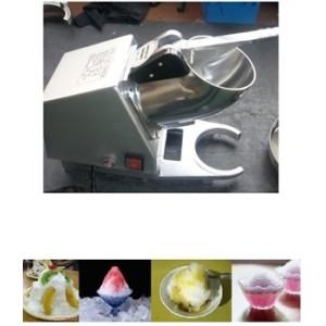 ice shaving machine  0086-15890067264