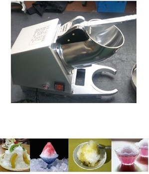 ice chopper  0086-15890067264