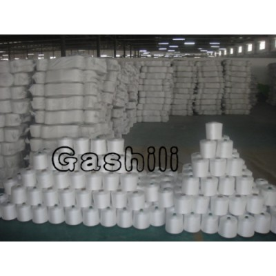Best price 100% polyester sewing thread 40S/2