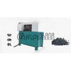 tire block cutting machine 0086-13939083462