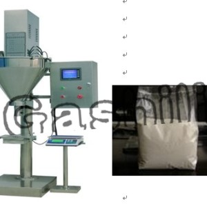automatic powder packing machine 0086-15890067264