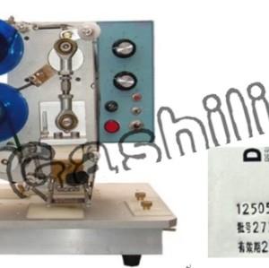 ribbon coding machine  0086-15890067264