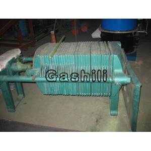 hot-selling rice bran oil refining system  0086-13939083462