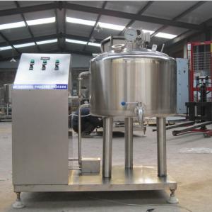 Honey pasteurization machine,milk pasteurization machine  008613783454315