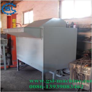 automatic cachew shelling machine