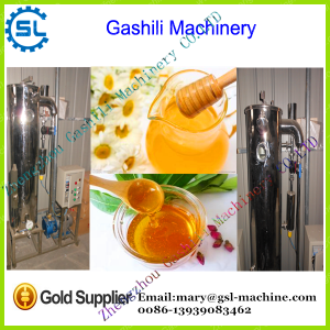 New type vacuum honey thickener /honey processing machine