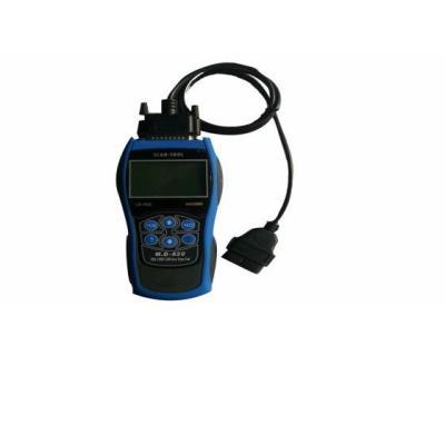 Code scanner,MB-820 code reader
