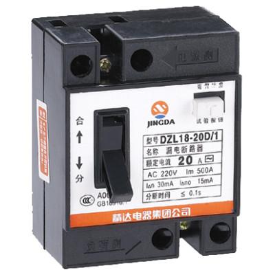 Circuit Breaker-DZL18-20