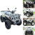 CHINA ATV 500CC
