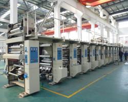 Wenzhou Kingsun Machinery Industrial Co., Ltd