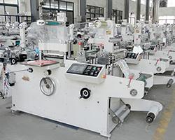 Wenzhou Kingsun Machinery Industrial Co., Ltd.