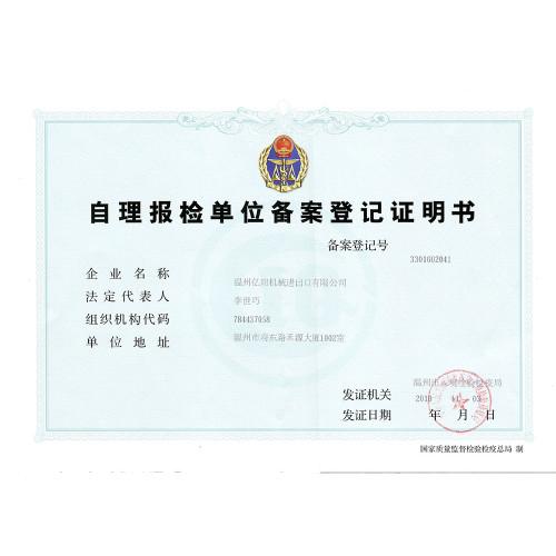 Self report for Inspection Bureau