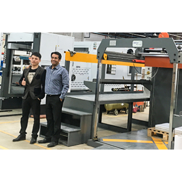 New Rotary Paper Sheeting Machines for Sale