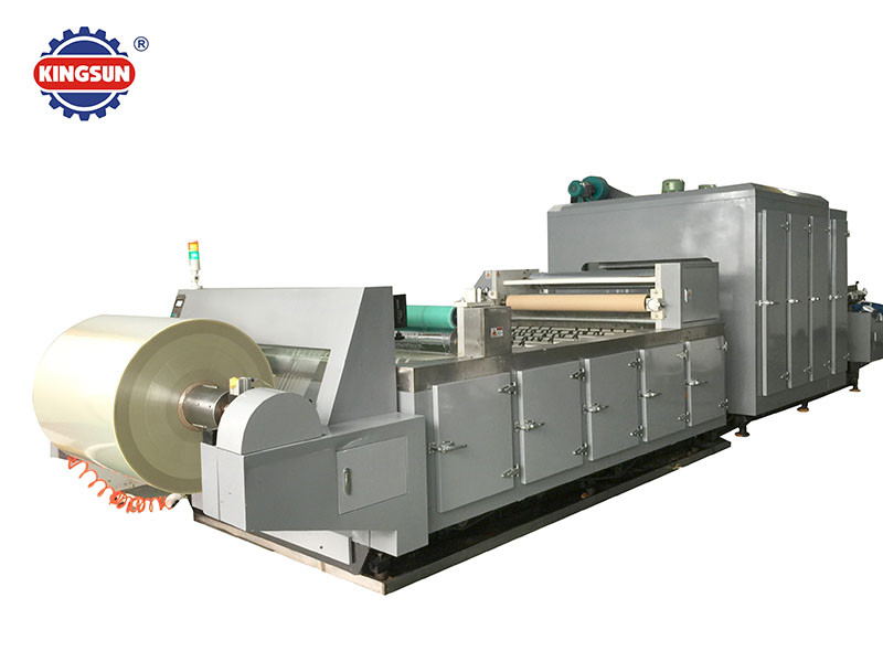 demetalizing machine