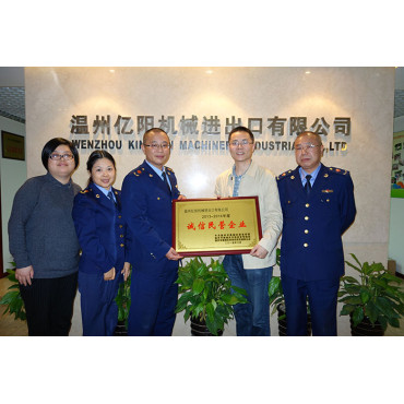 Kingsun Company receive the honor by city government
