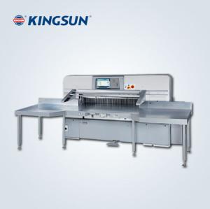 Computerized Control Guillotines Machine