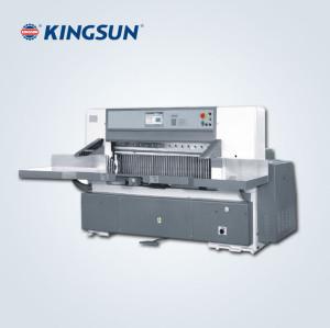 program control paper Guillotine Machine