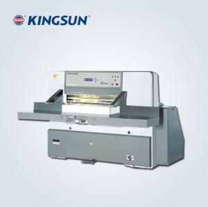 paper cutting guillotine machine