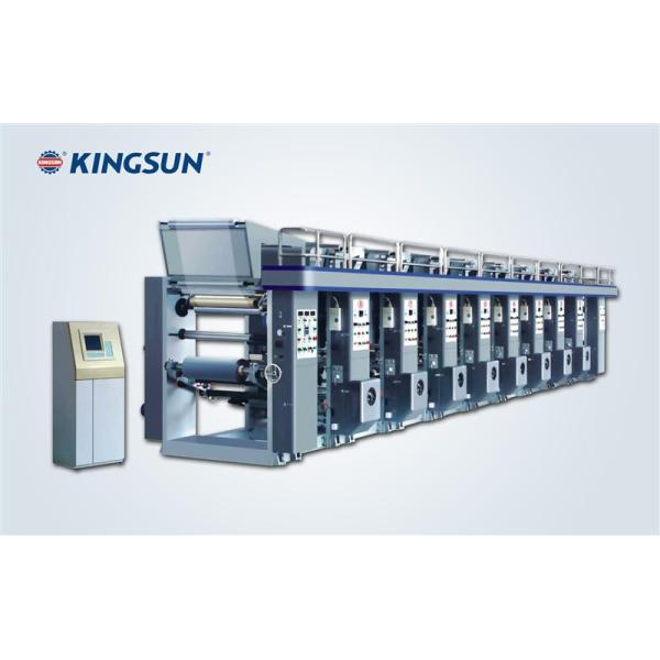 Prensa de fotograbado de tipo combinado de carril intermedio de ordenador de la serie de KASY-E