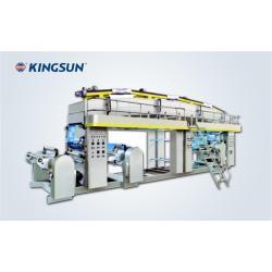 Máquina compuesta de alta velocidad de correctivo fotoeléctrico del tipo de QDF-H