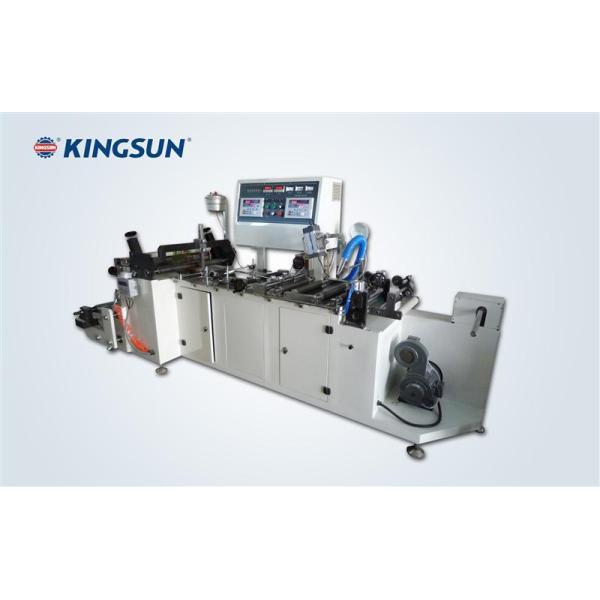 Máquina de adherir películas de PVC de alta velocidad de GSHZ-300