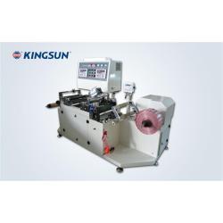 Máquina de inspección de re-rollar de alta velocidad de GSJP-300