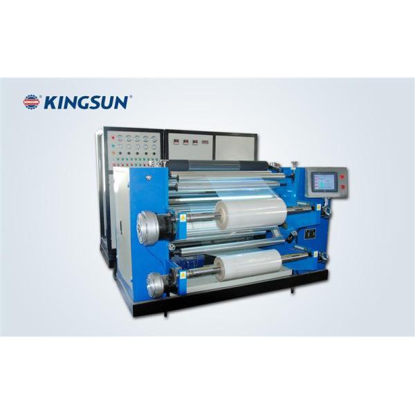 Prensa de molde de anchura amplia de anti-falsificación de láser