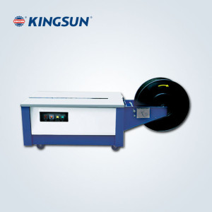 Low- table strapping machine KZ-L series