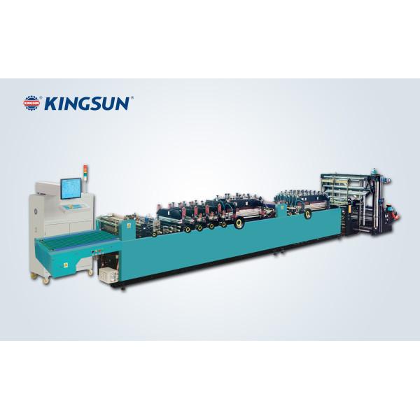 Machine à sceller automatique à haute vitesse pour scellement central, latéral ainsi que scellement à quatre côtés ( machine à sceller combinée de parties légère et lourde pour scellement central)