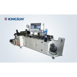 Machine de fusion à la haute vitesse GSHZ-300PVC