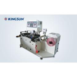Machine à contrôler par rebobinage avec haute vitesse GSJP-300