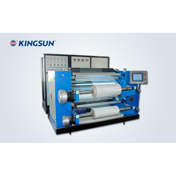 Laser Presse de moulage de gamme large à anti-contrefaçon