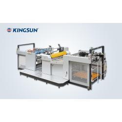 Machine à plastifier automatique ( machine à deux usages pour film sans colle, film pré-collé ) SGFM-1100
