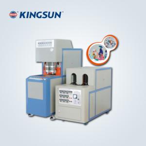 Semi-automatic Bottle Blowing Machine KQ22
