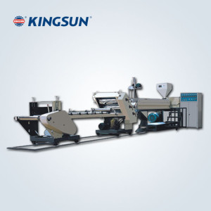 Plastic Sheet Extruder KSJ Series