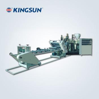 Three-layer Plastic Sheet Extruder KSJ-III Series
