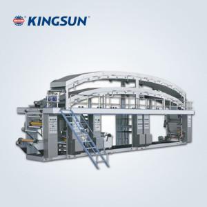 Aluminum Foil Printing and Coating Machine