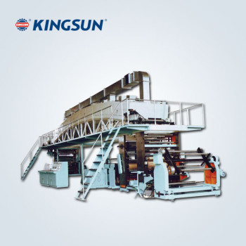 Multi-function Coating Machine THZ Series
